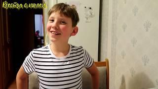 Vlog#223 Делаем уроки, День матери и новые штаны