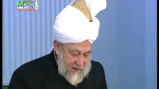Dars-ul-Qur'an 115 - Surah Aale-Imran 156-157
