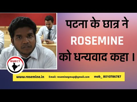 Rosemine listed in top 10 Largest Educational Foundations in the World