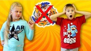 Новая НЯНЯ запретила beyblade ФАФНИРА Ф4? Как Сереже ее победить? Видео для детей / скетчи для детей