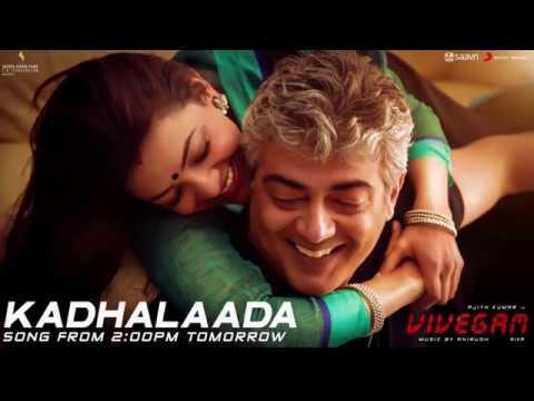 Kadhalaada official song release|Vivegam Trailer Release date|Vivegam update
