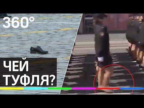 В Калининграде у участницы парада слетела туфля, но девушка не растерялась