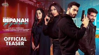 Bepanah Pyaar - Payal Dev, Yasser Desai Mp3 Song Download
