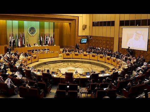 Arap Birliği'nden İran'a kınama