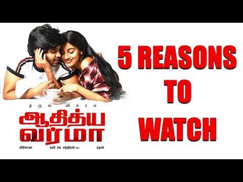 5-reasons-to-watch-adithya-varma- -dhruv-vikram- -#nettv4u