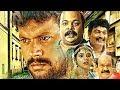 Singam Puli New Tamil Movie Alaipesi | அலைபேசி | Tamil Exclusive New Movie 2018 | 1080 | HD |