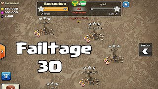 Clash Of Clans FAILTAGE 30 (All we have to fear is fail itself)