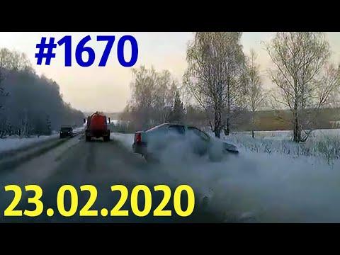 Новая подборка ДТП и аварий от канала «Дорожные войны!» за 23.02.2020. Видео № 1670.