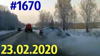 Новая подборка ДТП и аварий от канала «Дорожные войны» за 23.02.2020. Видео № 1670.