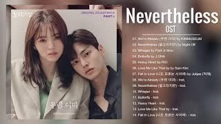 [Full Part. 1 - 7] 알고있지만, OST   N E V E R T H E L E S S, OST Playlist + Instrumental Version