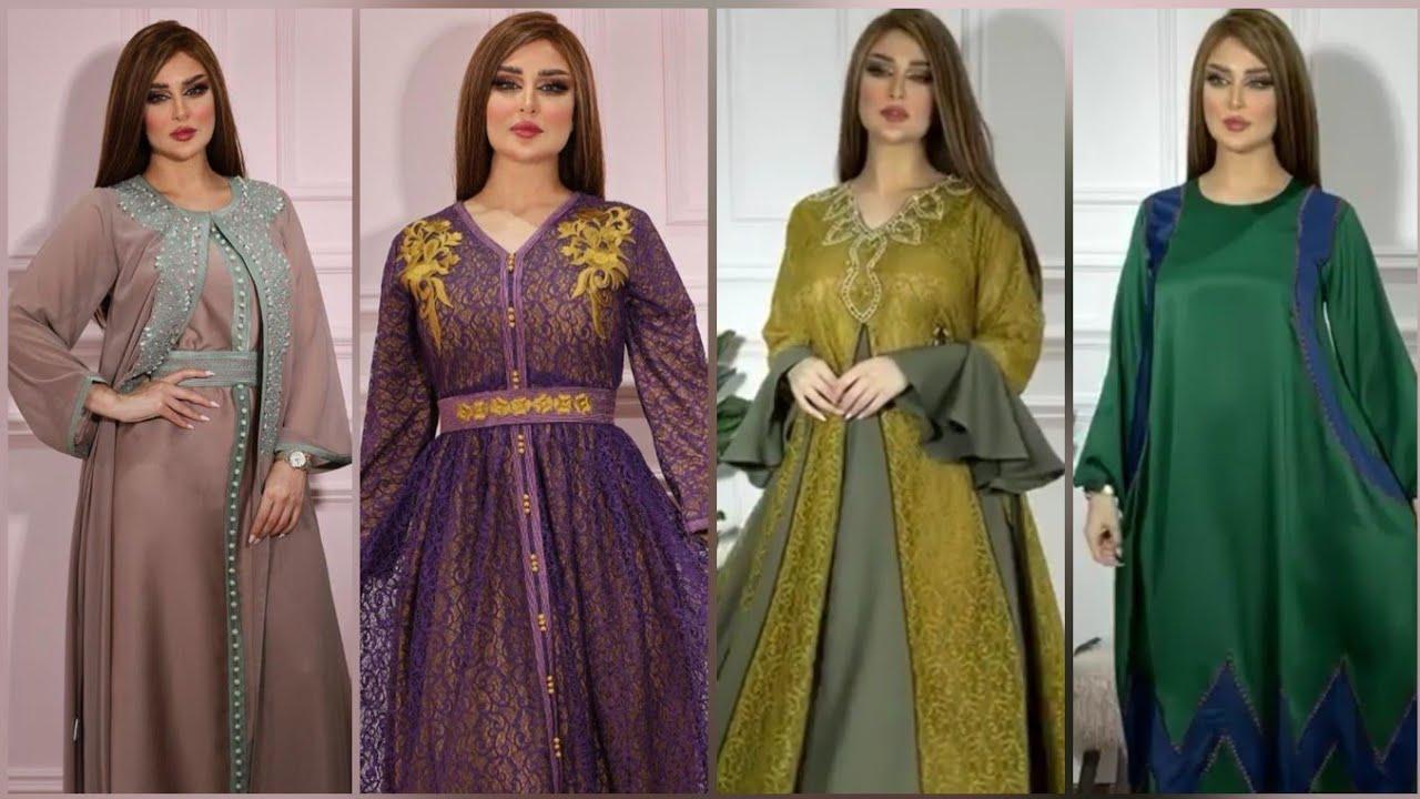 كوليكشن فساتين رمضان و العيد  | دراعات |عبايات لاستقبال الضيوف ج22 Gown  Dress | Abaya Dresses