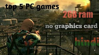 Top 5 Low End PC Games 2018 ( 2gb ram pc games play without graphics card ) in Hindi.