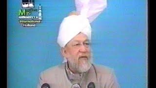 Urdu Khutba Juma on May 21, 1993 by Hazrat Mirza Tahir Ahmad