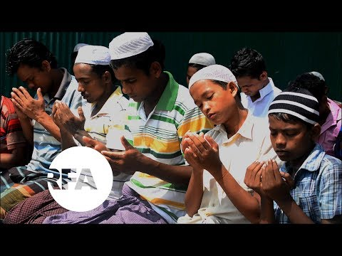 Rohingya Muslims Face Difficult Ramadan in Refugee Camps | Radio Free Asia (RFA)