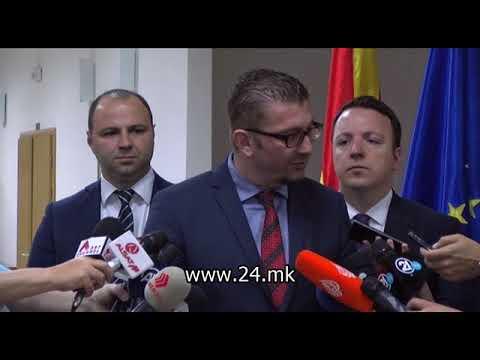 """""""Република Илинденска Македонија"""", за севкупна употреба, јазик и нација македонски"""