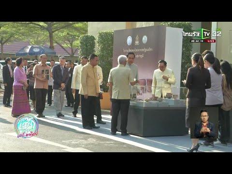 ซัด บอร์ดอสมท.แทรกแซงเสรีภาพสื่อ | 03-03-62 | ข่าวเช้าไทยรัฐ เสาร์-อาทิตย์