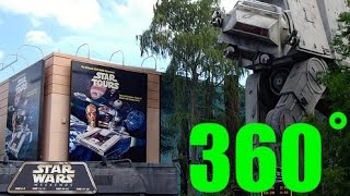 Star Tours (Star Wars) Gift shop 360˚ INTERACTIVE at Disney Hollywood Studios.