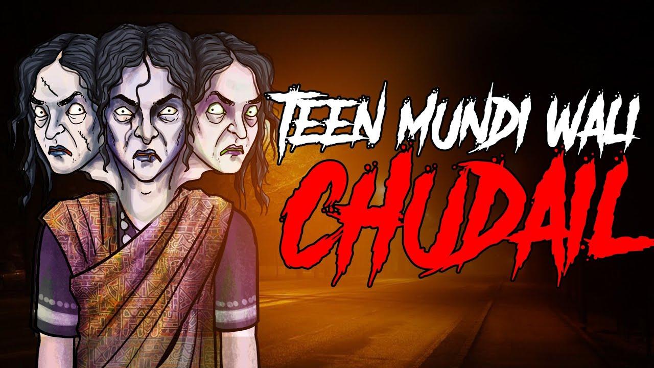 Teen Mundi Wali Chudail   तीन मुंडी सच्ची कहानी   True Horror Stories In Hindi   KM E117🔥🔥🔥
