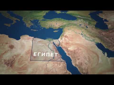 المنطقة الصناعية الروسية بمصر (مترجم عربي )..Russian Industrial Zone in Egypt