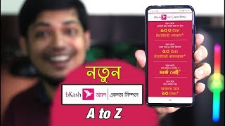 New bKash App A to Z
