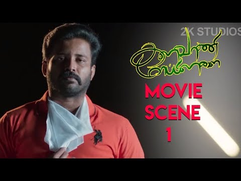 Kalavani Mappillai - Movie Scene 1 - Dinesh | Adhiti Menon | Anandaraj | Devayani