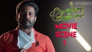 Kalavani Mappillai - Movie Scene 1 - Dinesh   Adhiti Menon   Anandaraj   Devayani