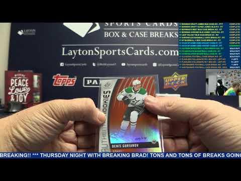 2017 18 Upper Deck SP Game Used Hockey Hobby 10 Box Case Break #2 – RANDOM TEAMS