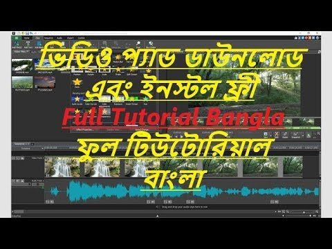 New Free How to VideoPad Video Editing Software | Full Tutorial Bangla By MR 2020 thumbnail