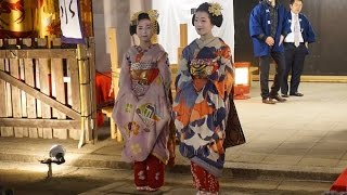 京都 東山 花灯路2015 Kyoto Higashiyama  Events