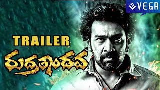 Rudra Tandava Movie Trailer : Chiranjeevi Sarja, Radhika : Latest Kannada Movie 2015