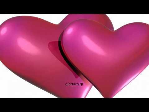 Για σένα........ (video)