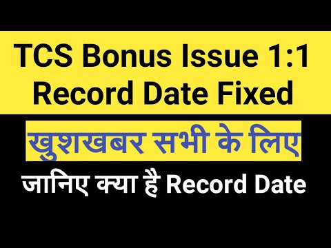 TCS Bonus Issue 1:1 Record Date Fixed by Company - TCS Latest News