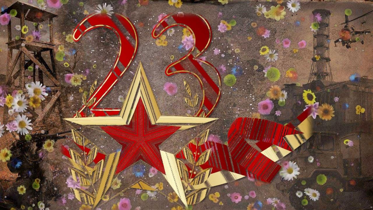 Задний фон для открытки на 23 февраля, современные