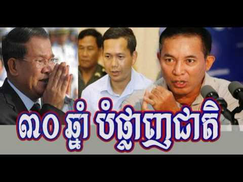 Cambodia Hot News: WKR World Khmer Radio Night Wednesday 07/19/2017