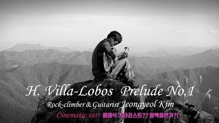 H. VILLA-LOBOS  Prelude No.1  …