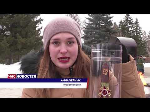Омск: Час новостей от 2 марта 2020 года (14:00). Новости