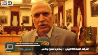 مصر العربية | النقل العام بالقاهرة : 3800 اتوبيس و 23 وحدة نهرية لاستقبال عيد الاضحى