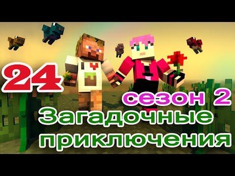 Minecraft Механизмы - YouTube