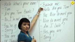 Обучение английскому языку самостоятельно. Приветствие. Числительные.
