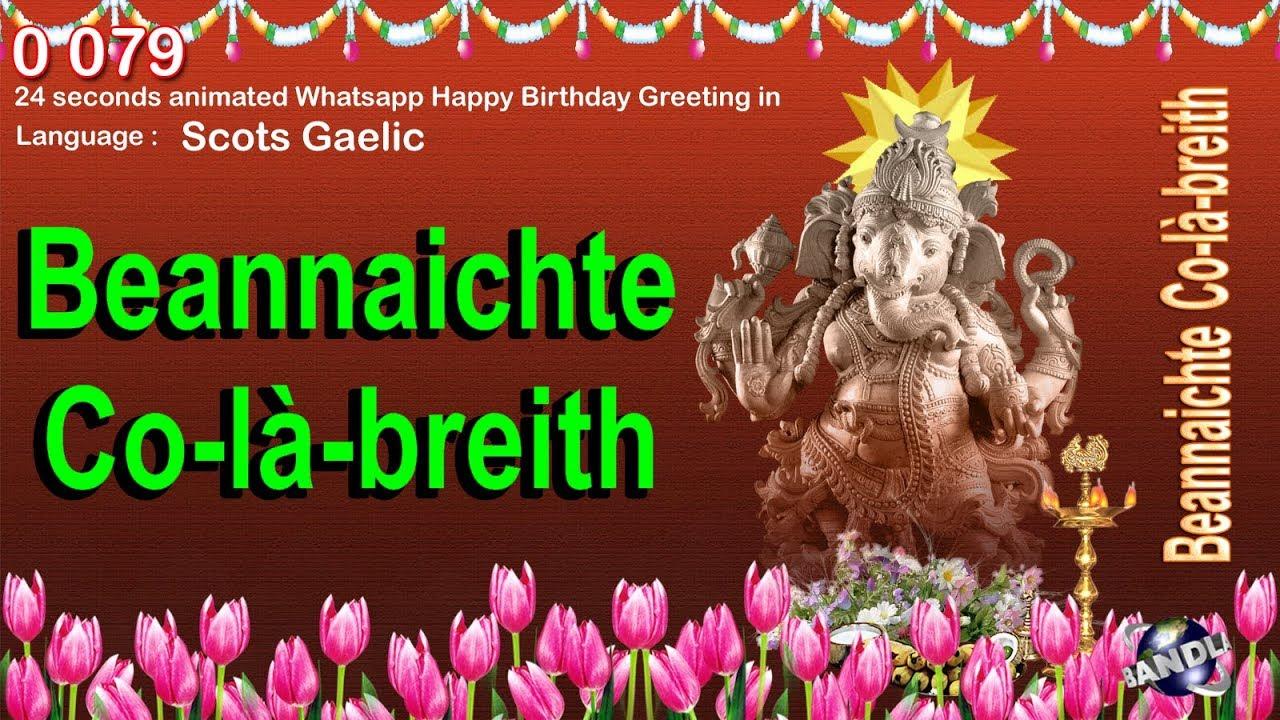 0 079 Scots Gaelic 24 Seconds Animated Happy Birthday Whatsapp Greeting Wishes Youtube