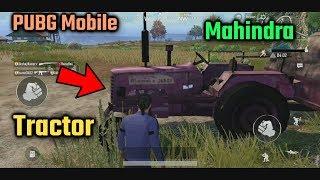 PUBG Mobile Mahindra Tractor