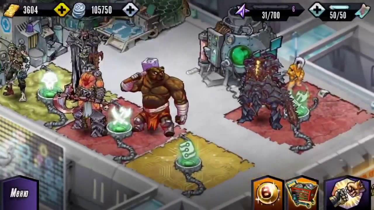 Картинки мутантов скрещиванья