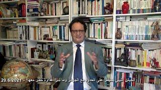 455# قوات الجيش الليبي بقيادة حفتر تسيطر على الحدود مع الجزائر. وما سر عداوته وتصريحاته ضدها؟