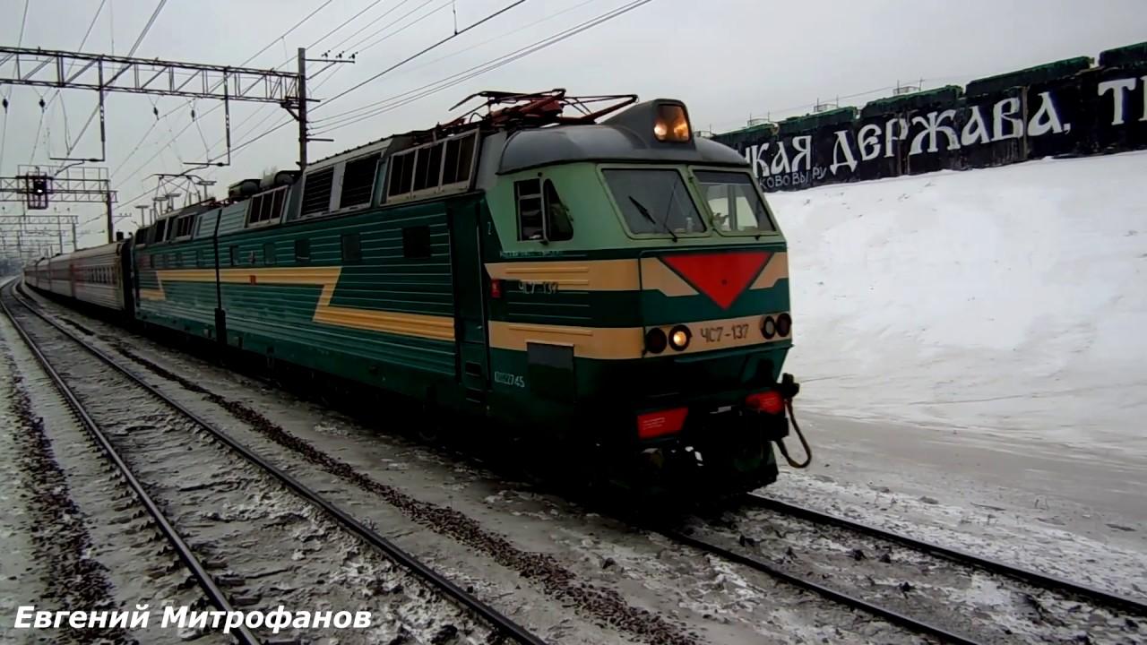 Поезд 082и москва улан-удэ