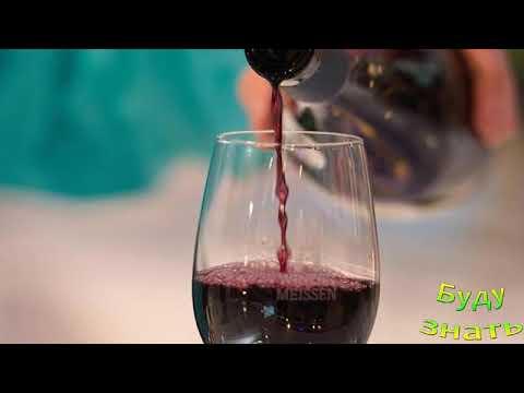 Красное вино для ПОЖИЛЫХ!  Польза