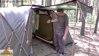 Двухкомнатная кемпинговая палатка Alexika indina 4