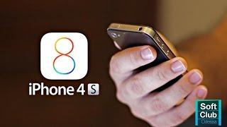 iOS 8 на iPhone 4s - НЕ УСТАНАВЛИВАЙ !!!(, 2014-09-18T12:55:42.000Z)