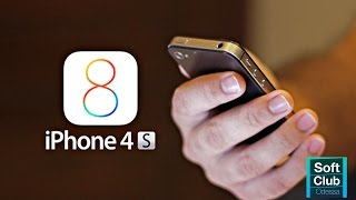 iOS 8 на iPhone 4s - НЕ УСТАНАВЛИВАЙ !!!