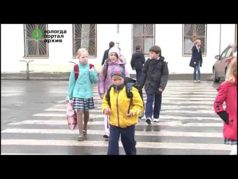 Ученики вологодских школ получили комплекты жилетов со светоотражателями