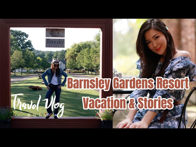 Georgia Barnsley Gardens Resort Vacation & Stories | My First Ever S'mores Experience
